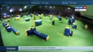 Пермские пейнтболисты - серебряные призеры Кубка России