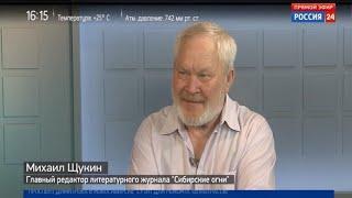 В Ордынском районе проходит региональное совещание литераторов
