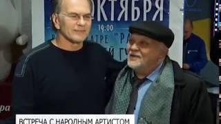 Народный артист России Алексей Гуськов представил в Белгороде фильм