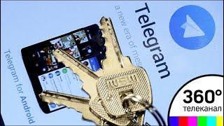 Роскомнадзор потребовал заблокировать Telegram