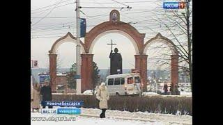 В Новочебоксарске подвели  итоги работы минувшего года
