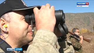 В Алтайском крае начался сезон охоты