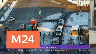 В ДТП На Вольской улице пострадали пять человек - Москва 24