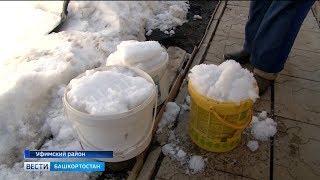 Жители деревни Юматово в Уфимском районе уже неделю живут без воды