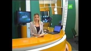 Новости 31 канала. 14 ноября