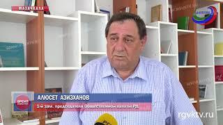Скончался экс-председатель Общественной палаты республики Гамзат Гамзатов