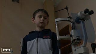 Уральские хирурги спасли мальчику глаз, в который попал кусок петарды