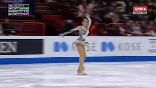 Алина Загитова уступила Костнер. Короткая программа.Чемпионат Мира 2018. Италия