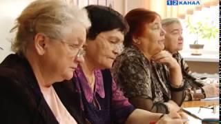 Пенсионерам рассказали о налоговых льготах