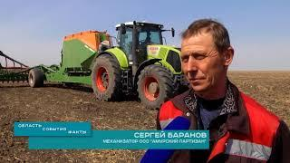 """Программа """"Область, события, факты №147"""""""