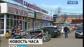 Рынок «Знаменский» в Иркутске всё таки снесут