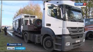 В Йошкар-Оле будет больше троллейбусов - сегодня очередную партию привезли из Москвы