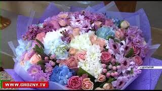 Рамзан Кадыров поздравил женщин с праздником 8 марта