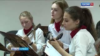 """""""Музыкальная планета"""" в Брянске"""