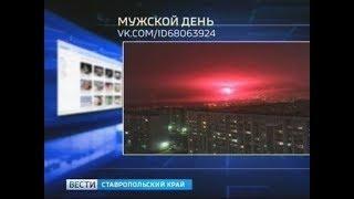 """""""Вести в сети"""". Выпуск #205"""