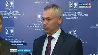 Глава региона А. Травников: «Региональный волейбольный центр будет открыт к весне 2020 года»