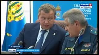4 октября - Всероссийский день гражданской обороны