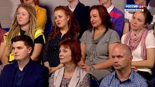 """Позиция"" от 17 мая 2018 г. - Глобализация субботников - ""за"" и ""против"""