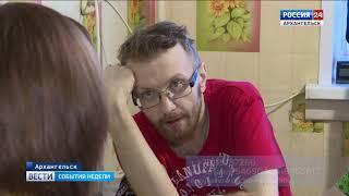 Роман Соколов нуждается в помощи северян