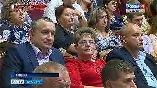 В Саранске отметили лучших работников ветеринарной службы