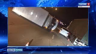 ДТП парализовало движение на трассе Пермь-Екатеринбург