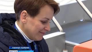 «Балтика» не смогла вернуться из Владивостока
