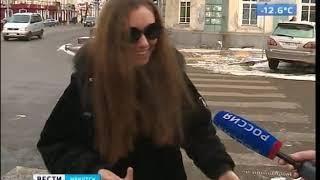 Доступная, но трамвоопасная среда  В Иркутске на специальной плитке для слепых поскользнулась и слом