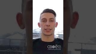 Илья Кутепов поздравил ставропольцев с Днём Футбола