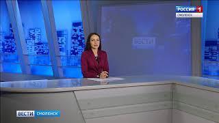 Смоленская прокуратура «помогла» директорам расплатиться