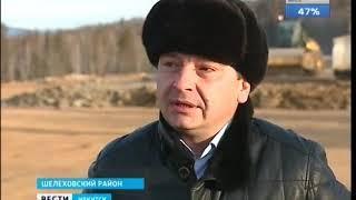 Тёщин язык «прикусили»  В Шелеховском районе на опасном участке трассы «Байкал» сегодня гремели взры