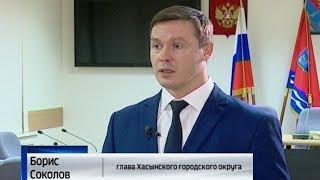Главу Хасынского района Бориса Соколова избрали на второй срок: интервью