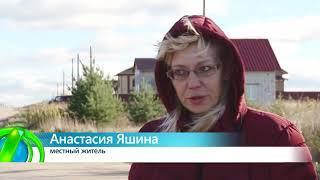 ИКГ В Сергеево не ходит автобус #4
