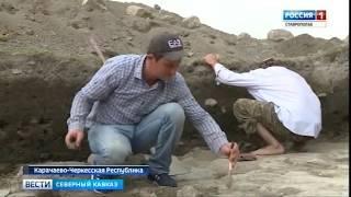 Древнее поселение КЧР исследуют археологи
