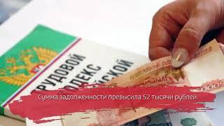 Руководителя клининговой компании оштрафовали на 100 тысяч рублей