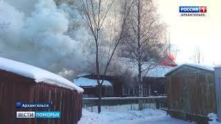 В Архангельске горит одноэтажный деревянный дом