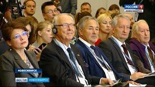 Первый Российско-немецкий культурно-деловой форум прошёл в Новосибирске