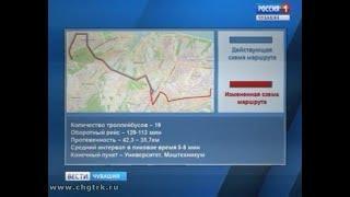 С 10 февраля  в Чебоксарах изменит свой  маршрут 14-й троллейбус