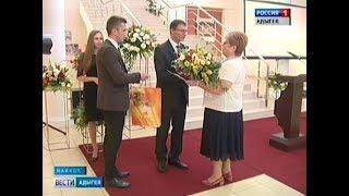 Состоялось чествование лауреатов премии им  братьев Соловьёвых