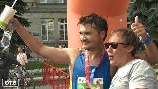 Преодолеть себя: в Екатеринбурге прошёл марафон «Европа Азия 2018»