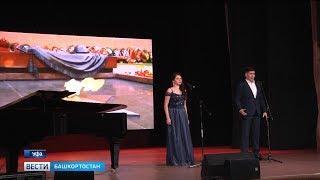 «80 звездных лет за 8 вечеров»: башкирская филармония отмечает свой юбилей