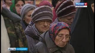 В Калмыкию из Болгарии доставили ковчег с частицами мощей святых