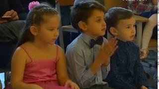 Осенний бал для детей с нарушениями слуха прошел в Самаре