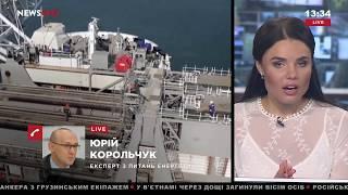 Корольчук: США планируют увеличение объемов продажи газа 19.08.18