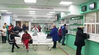 Акция в поликлиниках Ростова: проверить здоровье ростовчане смогут в субботу, 7 апреля