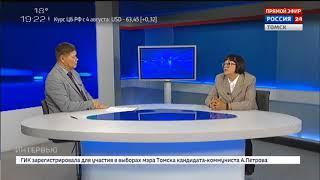 Интервью. Ольга Алексеева