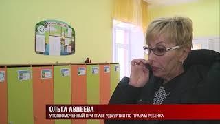 21 03 2018 В с. Селычка (Якшур-Бодьинский район) закрыли единственный детский сад