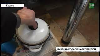 Полицейские Казани задержали мужчину, подозреваемого в организации притона - ТНВ