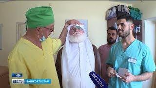Башкирские офтальмологи вернули зрение пациенту, ослепшему 20 лет назад