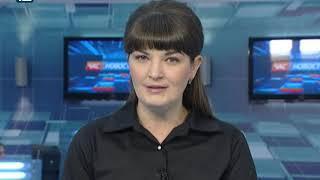 Омск: Час новостей от 28 марта 2018 года (11:00). Новости.