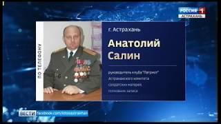 Астраханский военнослужащий погиб на учениях в Каспийском море